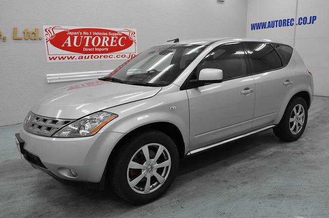 2007 Nissan Murano 250xl Mode Brown Leather Japanese