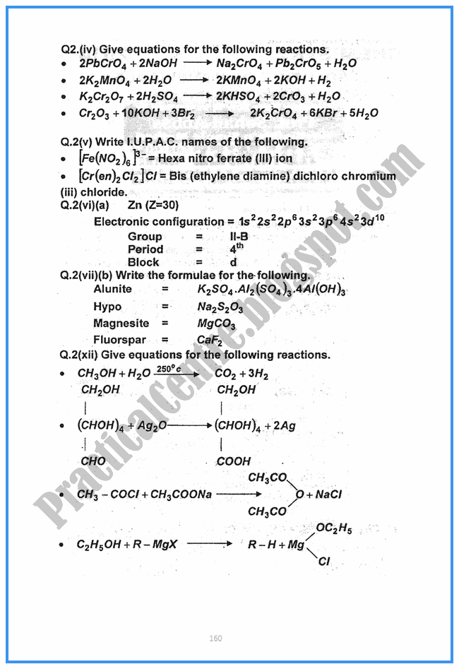 Chemistry-Numericals-Solve-2014-Five-year-paper-class-XII