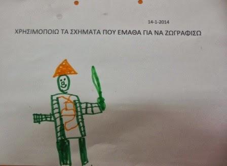ΤΕΧΝΗ-ΝΗΠΙΑΓΩΓΕΙΟ