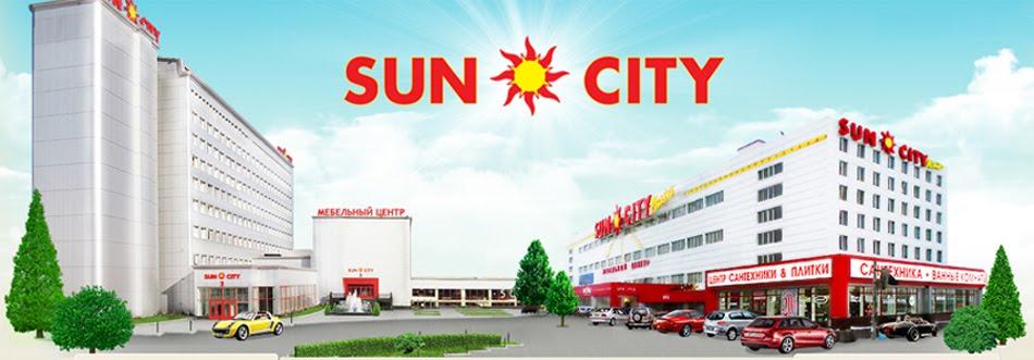 ТОЦ «Sun City» - торгово-офисный и мебельный центр Харькова