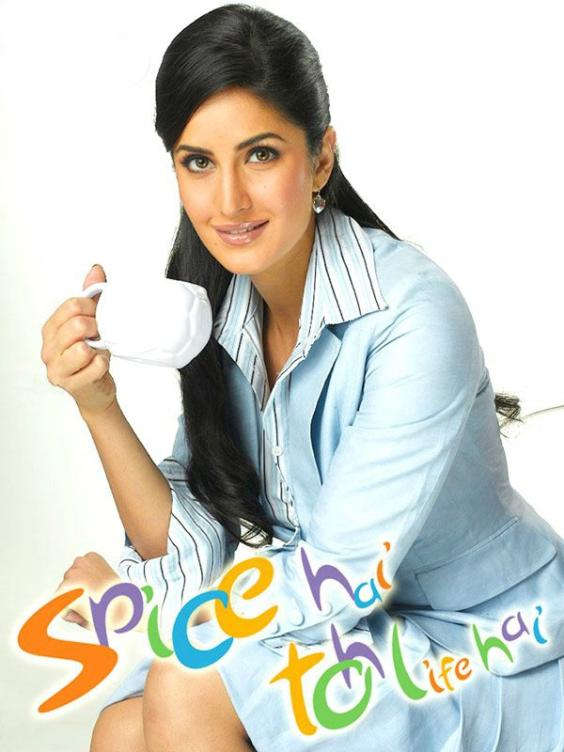 Wallpapers Of Katrina. Katrina Kaif Wanna Have A Cup