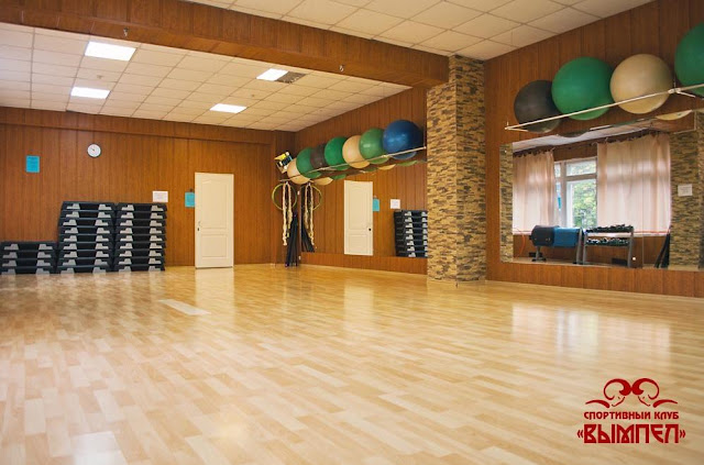 Спортивный клуб Вымпел. Зал для групповых занятий