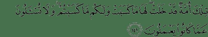Surat Al-Baqarah Ayat 141