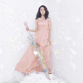 Minako Kotobuki 寿美菜子 - Prism プリズム