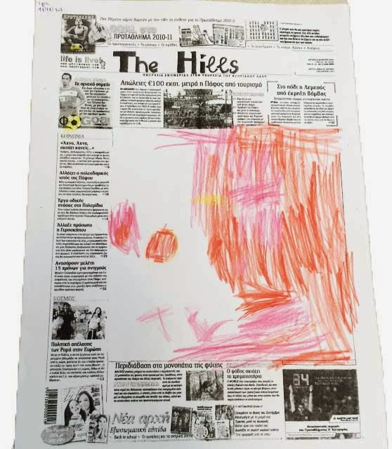 Nηπιαγωγείο The Hills Θεματική ενότητα ΜΜΕ- Χειροτεχνίες από τις Αλεπούδες!