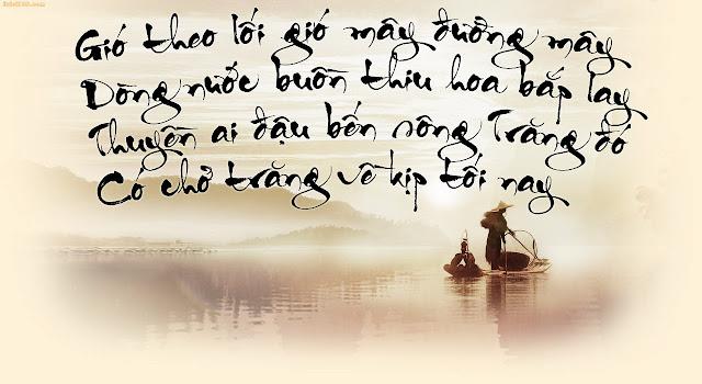 Ảnh chữ thư pháp, ảnh chữ thư pháp đẹp. Thư Pháp Việt