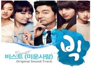 Phim Big Hàn Quốc, phim big han quoc