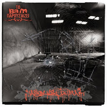 BA.M Lp's (Click On Cover)