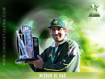 MISBAH UL HAQ