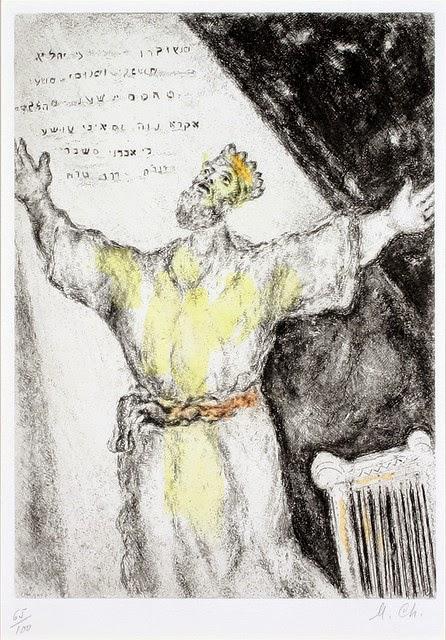 שירת דוד - מרק שאגל
