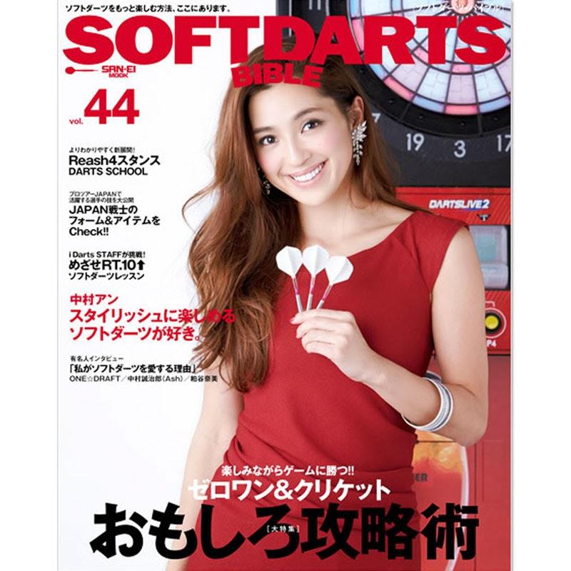 http://www.maximnet.co.jp/shopdetail/000000005942