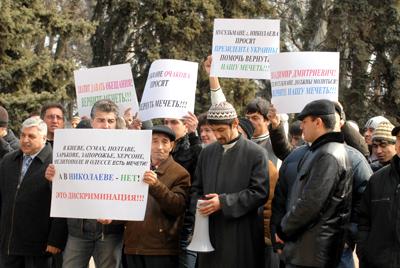 Фото Укринформ: мусульмане протестуют