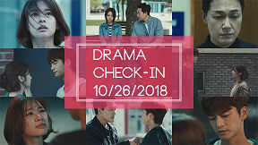 Featured Post: Drama Check-In 10/26/2018