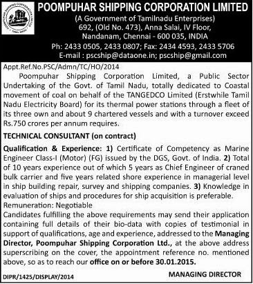 Poompuhar Shipping Corporation Ltd Recruitments (www.tngovernmentjobs.in)