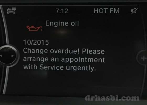 Sistem iDrive BMW yang canggih melaporkan rekod servis