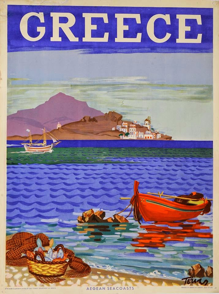 Καλημέρα Ελλάδα,