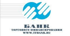Банк Торгового Финансирования логотип