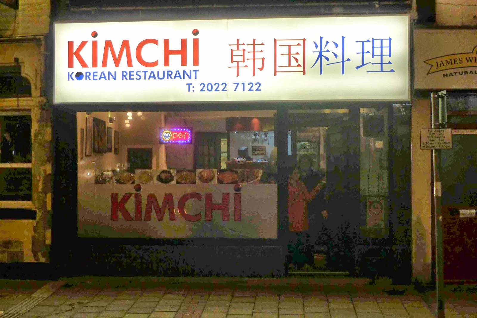 Gourmetgorro Kimchi Cardiff Korean Restaurant Review