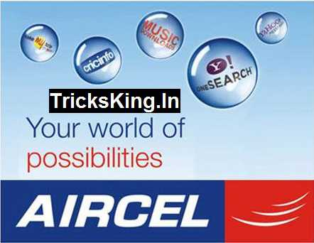 Aircel free gprs trick