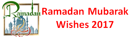 Ramadan Mubarak wishes 2017 - Wallpapers, Quotes Greetings - Ramadan Wishes