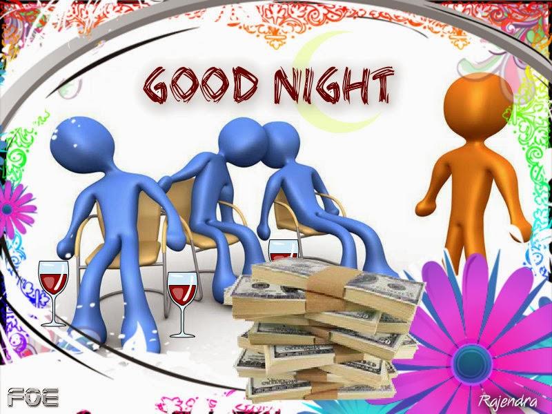 Good Night Scraps Wallpapers Oriya Entertainment News
