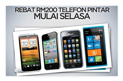 Good news for youth! Smartphone Rebate Registration open 1 Jan 2013!