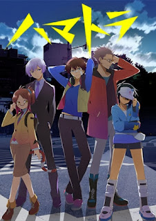 Hamatora The Animation  -  Anime Vietsub