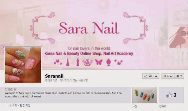 Saranail Facebook Page