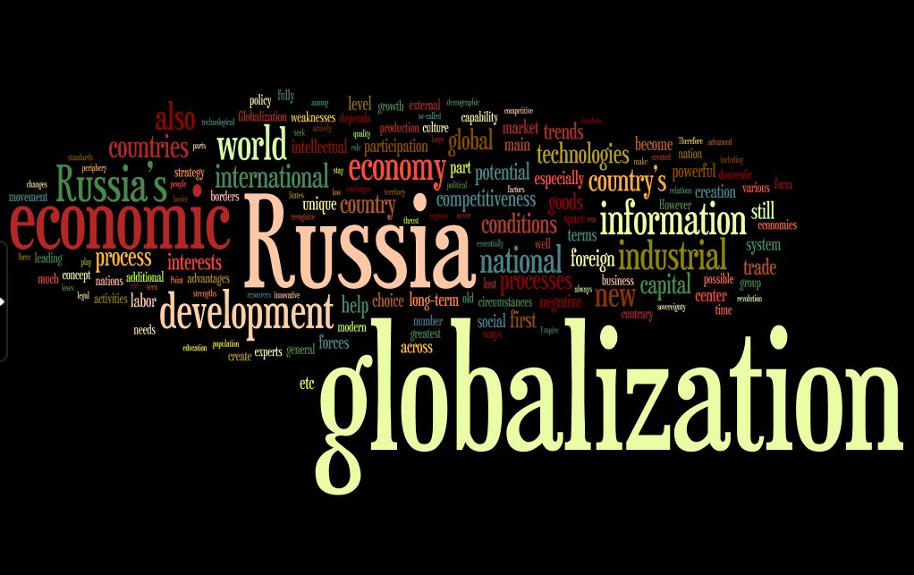globalisation and english Globalization is a topic that is often debated  globalisation- ap & ts class 10th state board syllabus social  english learning 440,288.