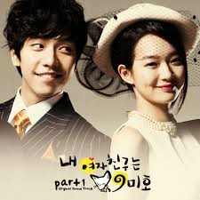 My Girlfriend Is A Gumiho – 16 April 2014