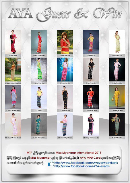 News - Miss Myanmar 2013