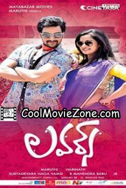 Lovers (2014) Telugu Movie