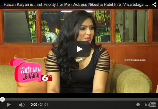 Pawan Kalyan is First Priority For Me - Actress Nikesha Patel