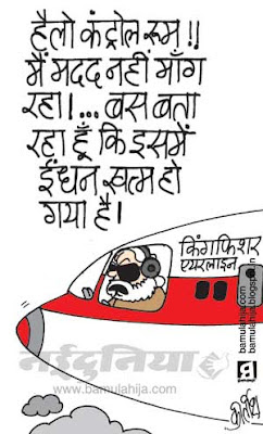 vijay malya cartoon, kingfisher airline