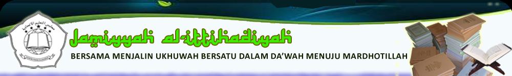 Ittihadiyah