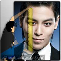 T.O.P Height - How Tall