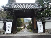 随心院の総門