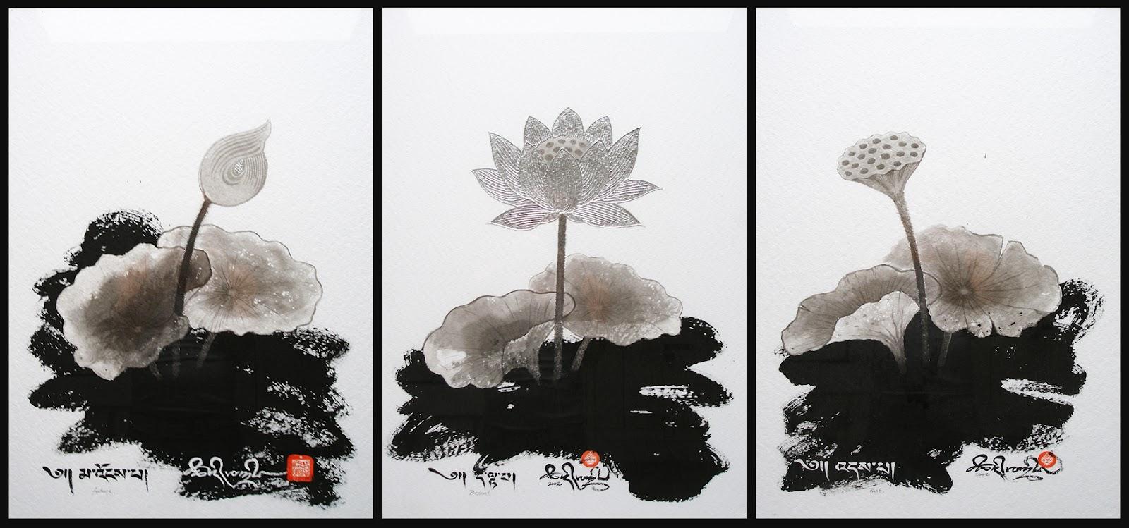 Related tibetan scripts foul mud pure lotus foul mud pure lotus izmirmasajfo Image collections