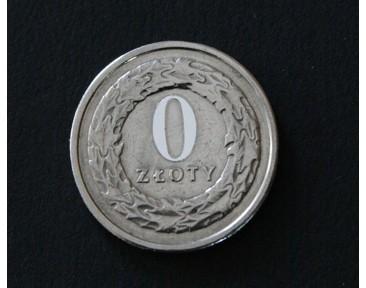 0 по: