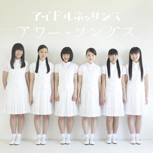 [Album] アイドルネッサンス – アワー・ソングス (2016.03.22/MP3/RAR)