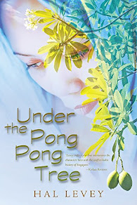 Under the Pong Pong Tree by Hal Levey