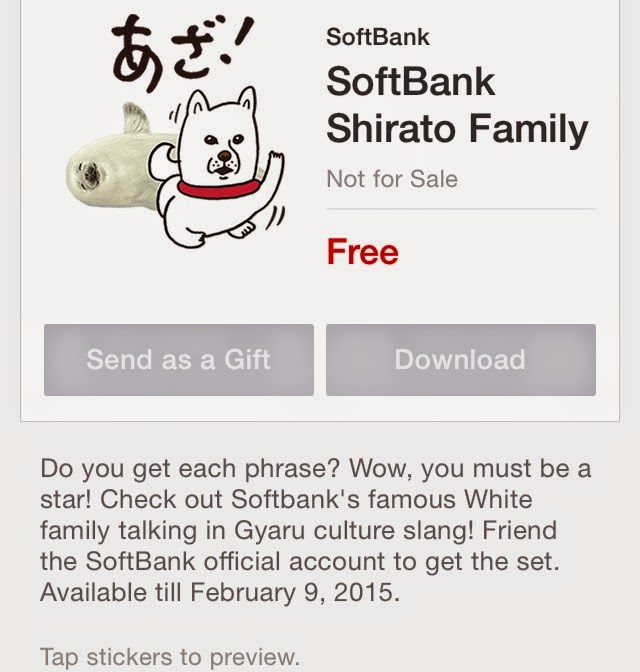 SoftBank Shirato Family