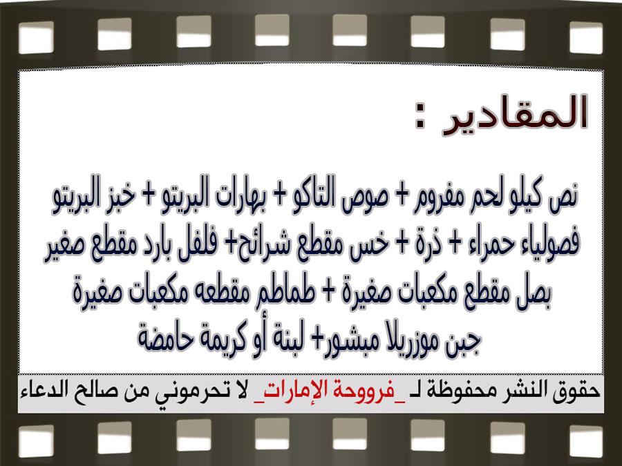 http://4.bp.blogspot.com/-zh6SwKTIdSk/VeGL95-4fcI/AAAAAAAAVQU/kC0RQBD7nO0/s1600/3.jpg