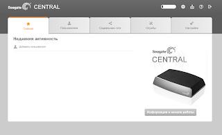 Админ-интерфейс в Seagate Central