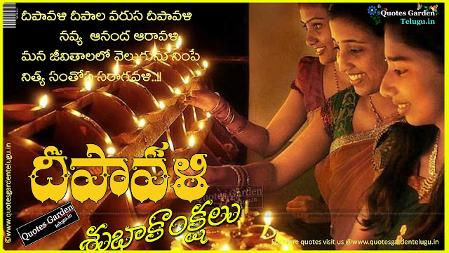 Latest Diwali greetings quotes wallpapers sms whatsapp banners