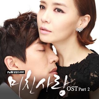 In So Yoon (인소윤) - 지독한 사랑 [Crazy Love OST Part 2]