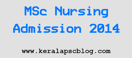 MSc Nursing Admission 2014 Rank list