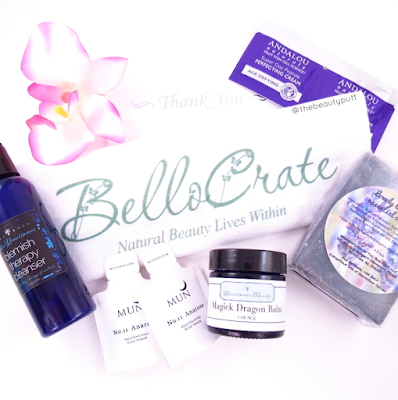 bellocrate - the beauty puff