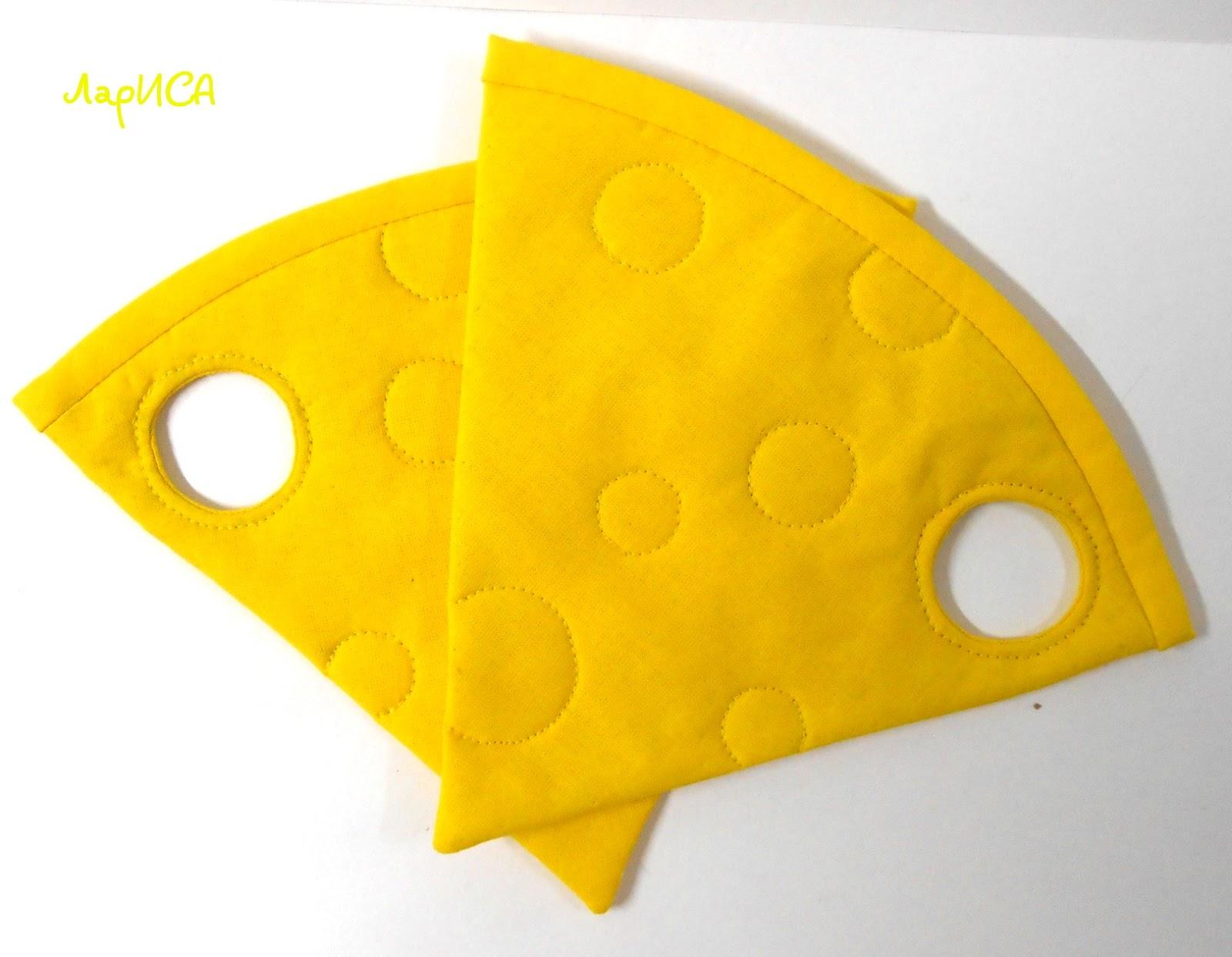 прихватки сырные