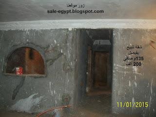 شقة للبيع بفيصل المريوطية  Apartment for Sale Faisal Mariouteya